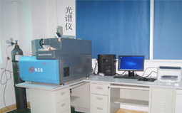 公司拥有完善的生产检测设备